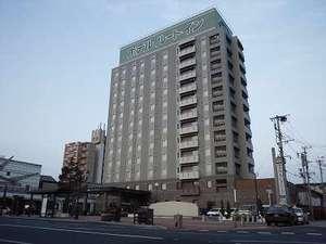 若松天然温泉 ホテルルートイン北九州若松駅東の写真