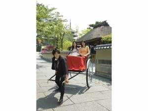 THE HOTEL KIYOMIZU 祇園