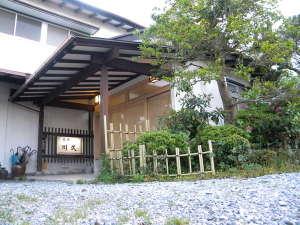 指宿温泉 昔ながらの小さな宿 川久の写真
