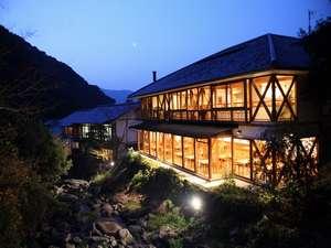嬉野温泉 椎葉山荘の写真