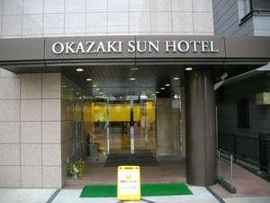 岡崎サンホテル 外観