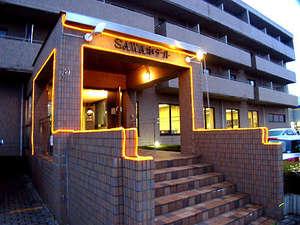 河口湖ビジネス&リゾート SAWAホテルの写真