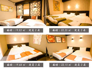 Hotel Amaterrace日本橋東:【和室:3人宿泊可能 /洋室:2~3人宿泊可能】