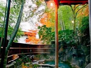 竹林の中の美人湯・離れ露天風呂 やさしさの宿 竹亭:竹林の露天風呂(女性) 色づく木々を愛でながら美人湯で和みの時を…
