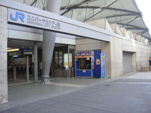 JRユニバーサルシティ駅から徒歩スグで、市内の観光地へのアクセスも抜群。