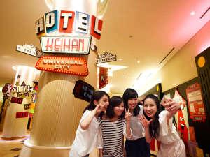 ホテル京阪 ユニバーサル・シティ:ホテルでもハリウッド映画の世界の続きを。