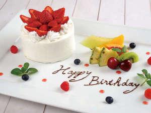 ベリーをふんだんにのせたケーキ。(有料/要予約) ※写真はイメージです