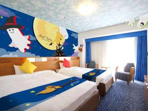 ホテル京阪 ユニバーサル・シティ:期間限定ハロウィーンルームでかわいいおばけと楽しもう♪