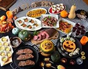 ホテル京阪 ユニバーサル・シティ:ハロウィーンフェア~秋の収穫祭~2018.9.5-11.4