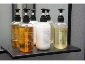 【バスルーム】アロマの香りが好評のバスアメニティ「PROVANCIA」