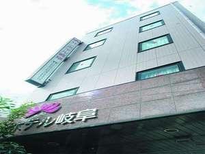 サンホテル岐阜の写真