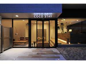 COCO STAY西川口駅前の写真