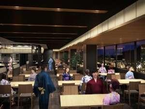 大江戸温泉物語 長崎ホテル清風:レストラン 客席(イメージ)