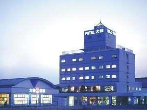 大和温泉ホテル
