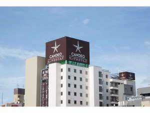 CANDEO HOTELS (カンデオホテルズ)上野公園の写真