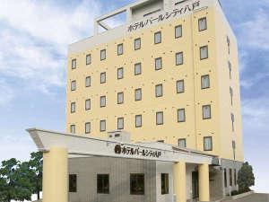ホテルパールシティ八戸(HMIホテルグループ)の写真