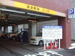 当ホテルの駐車場は約50台ほどのスペースがございます。高さ制限有り。
