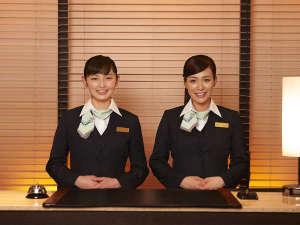 相鉄フレッサイン横浜戸塚:フレンドリーな接客で、素敵な旅の思い出つくりをお手伝いいたします。