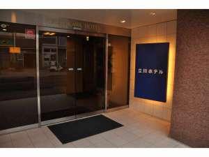 立川ホテルの写真