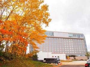 札幌北広島クラッセホテル 外観