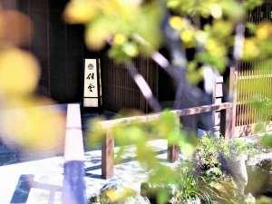 天然温泉 大社の湯 いにしえの宿 佳雲の写真