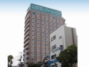 ホテルルートイン徳山駅前の写真