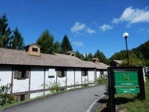 ホテル 野辺山の写真