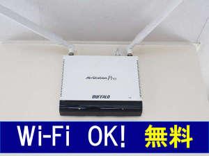 ホテルトレンド水戸:Wi-Fi館内OK(無料)