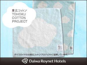 ダイワロイネットホテル博多祇園