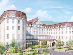 宝塚ホテル(2020年5月14日移転開業)の写真