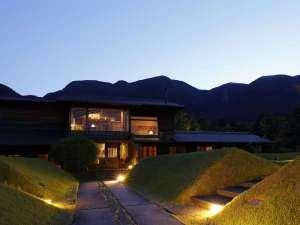 阿蘇五岳と美食を愉しむ温泉宿 心乃間間の写真