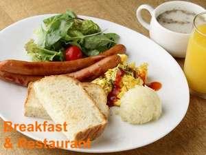 ☆朝食&レストラン☆