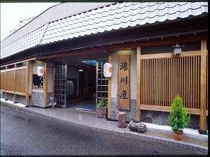 吉野荘 湯川屋の写真