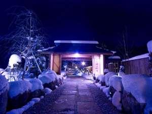匠の宿 深山桜庵(みやまおうあん)の写真