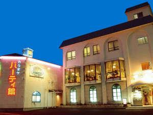 ビジネスホテル 古里の写真