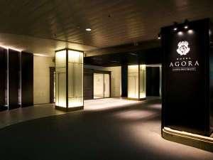 ホテル・アゴーラ大阪守口の写真