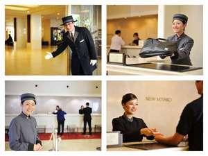 新・都ホテル(2019年4月1日より:都ホテル 京都八条)