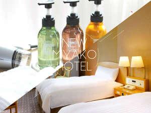 新・都ホテル:本館スタンダードフロアイメージ