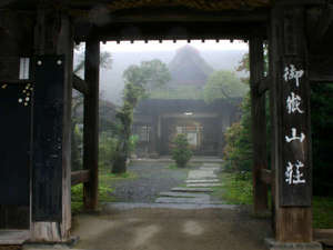 宿坊 御岳山荘の写真