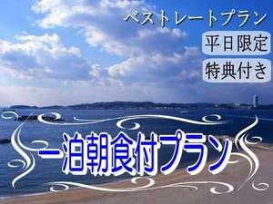 日間賀島いすず館
