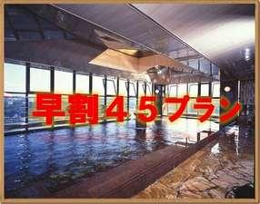 国際観光ホテル旗松亭