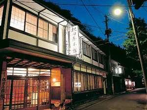 朝夕個室食と貸切風呂の宿 花巻台温泉 松田屋旅館の写真