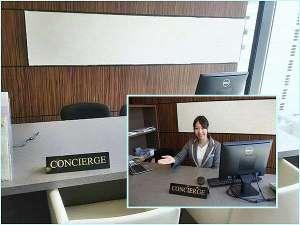 ホテルグレイスリー札幌:コンシェルジュが旅のお手伝いを致します。