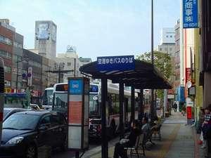 空港行きリムジンバス乗降大波止バス停   ホテルより徒歩3分