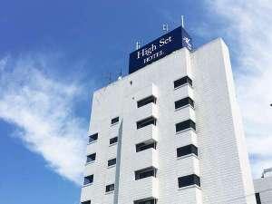 ハイセットホテル静岡インターの写真