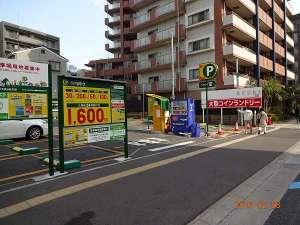 当ホテル近隣の提携有料駐車場。ご宿泊者には1000円/24h(出庫無)の駐車券を販売しております。
