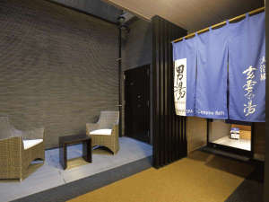 男性大浴場(入口)