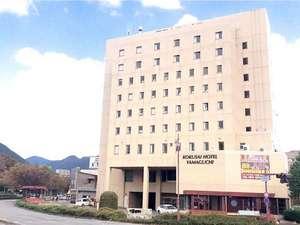 国際ホテル山口の写真