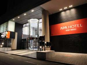 アパホテル〈福岡行橋駅前〉の写真
