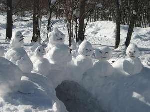 レンタルハウス談暖暖